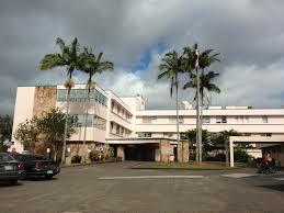 Wahiawa_General_Hospital