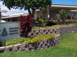 Molokai_General_Hospital