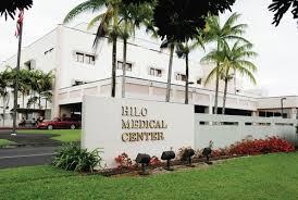 hilo_medical_center